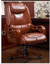 Office chair. Chair. Leather upholstery. upholstery computer Home lift swivel chair.016