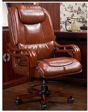 цены Office chair. Chair. Leather upholstery. Leather upholstery computer chair. Home lift swivel chair.016