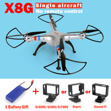 SYMA X8 X8G RC Drone NO Camera or NO Camera Remote 6-Axis RC Helicopter Quadcopter Can Fit Gopro or Xiaoyi Camera VS Syma X8HG
