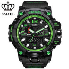 2017 SMAEL New Listing Fashion Watch Men Watch Waterproof Sport Military G Style S Shock Watches Men's Luxury Brand Relogio Masc