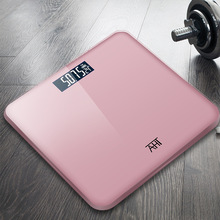 Household Electronic Weight Scale