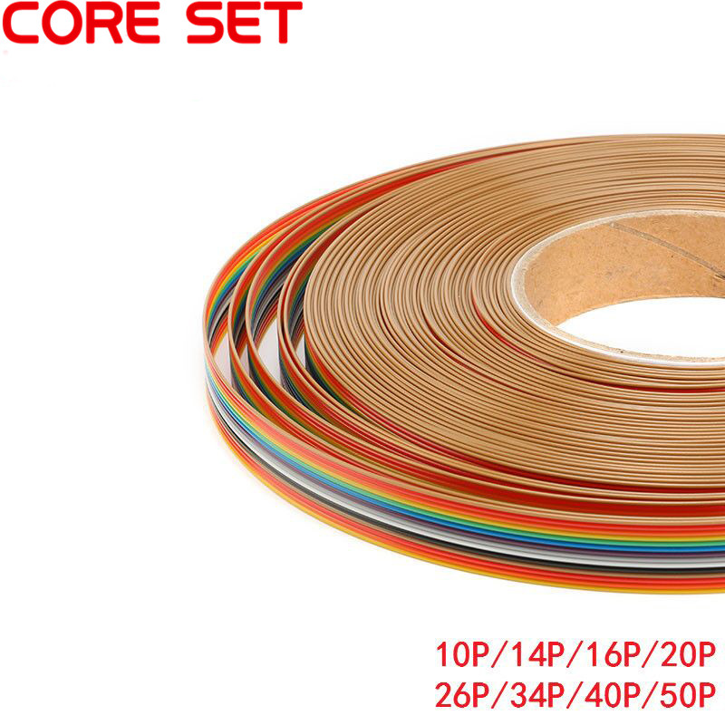 1Meter Flat Ribbon Cable 1.27mm Pitch Rainbow Cable Flat Color 10P 14P 16P 20P 26P 34P 40P 50P Way Spacing Wiring Wire for PCB1Meter Flat Ribbon Cable 1.27mm Pitch Rainbow Cable Flat Color 10P 14P 16P 20P 26P 34P 40P 50P Way Spacing Wiring Wire for PCB