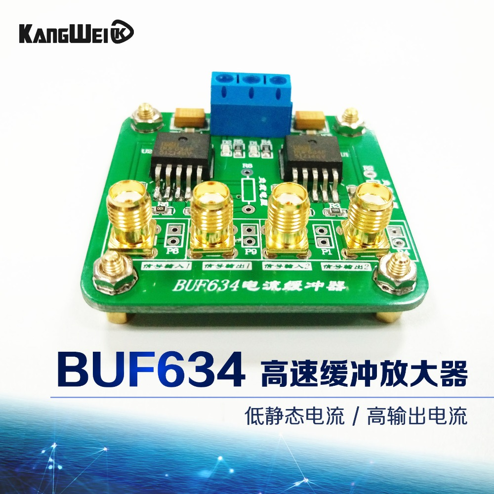 The BUF634 module current buffer cache buffer amplifier amplifier Conway Technology nyx 634 522 509 513 571a