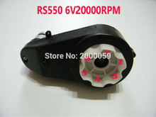 6V 20000RPM RS550 Battery Motorized Kids Ride On Car Toy Motor Gearbox Quad ATV Toddlerd