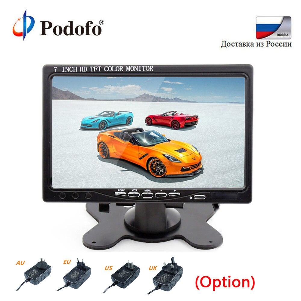 7 Podofo Tela HD LCD Monitor de Visão Traseira Do Carro, HDMI VGA De Áudio E Vídeo Mini Computer & TV Display Digital Para A Câmera Traseira Do Carro-styling