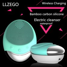 HOT wireless charge Electric Face washing Cleaning Massage Brush Waterproof bamboo charcoal Silicone Facial Cleansing Devices wireless charge electric face washing cleaning massage brush waterproof bamboo charcoal silicone facial cleansing devices tool