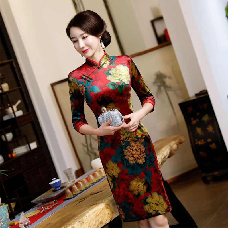 959f9b2db ... New Traditional Chinese Dress Women Half Sleeves Vestidos Vintage Qipao  Sexy Cheongsam Flower Print Slim Party ...