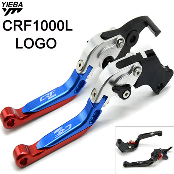 Motorcycle Adjustable Folding Extendable Brake Clutch Levers For Honda CRF1000L Africa Twin 2015-2020 2019 2018 CRF 1000L Levers for honda crf250r crf 250 r crf 250r 2007 2017 08 09 10 11 12 13 14 15 2016 2017 motorcycle motocross pivot brake clutch levers