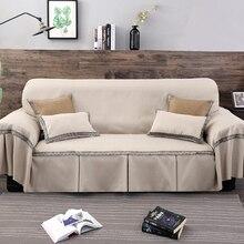 1 шт однотонный диван Чехол для Гостиная Универсальный диван Полотенца все включено Пылезащитный чехол диване диван для оформления дома Slipover