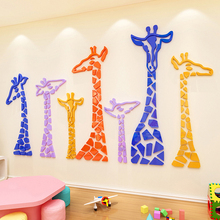 Removable Living Room 3D acrylic giraffe wall sticker for kids