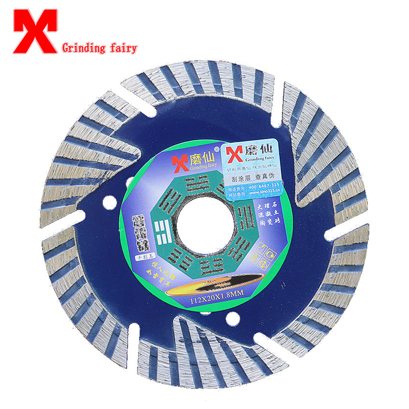 MX Cutting Piece Marble Ceramic Concrete Grindstone Saw Tile Marble Stone Of Marble Stone Wall Open Slot 112  Cutting Film