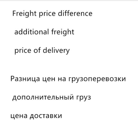 US $0 01 |Freight difference for the replacement of the courier companies  to increase prices, please note on Aliexpress com | Alibaba Group