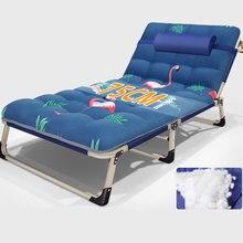 Портативная складная кровать для отдыха на природе, вес до 300 фунтов, складная кроватка для кемпинга отлично подходит для кемпинга, путешествий и домашнего отдыха