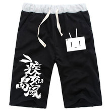 Anime Kantai Collection Shimakaze Straight Shorts Knee Length Cotton Casual Beach Fitness Short Pants Sweatpants Pocket Trousers