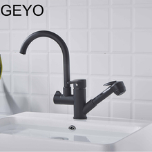 Pull-type Heightening Hot And Cold Kitchen Faucet Singlehole Basin Washing Retractable Stretching Bathroom Counter