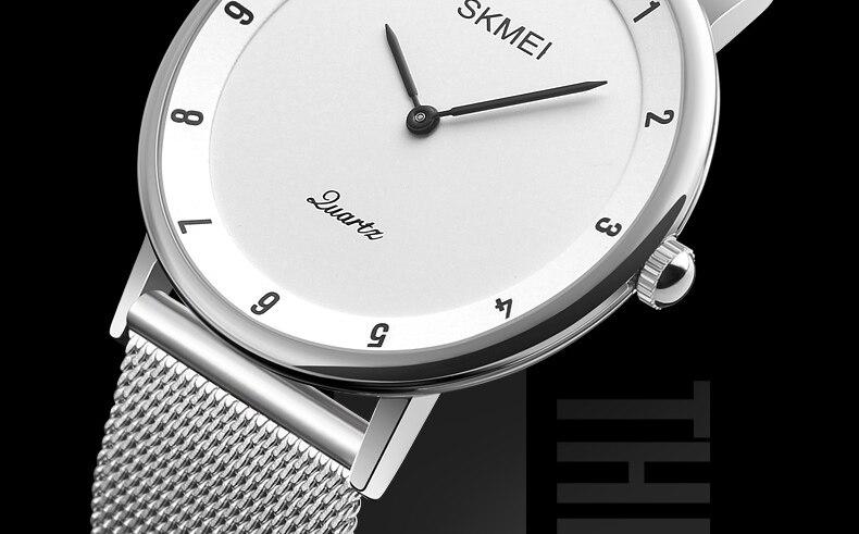 SKMEI-1264_02
