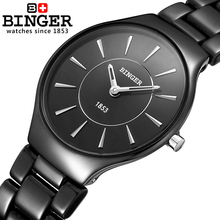 Швейцарские керамические кварцевые женские часы Binger, модные стильные роскошные брендовые наручные часы для влюбленных, водонепроницаемые часы