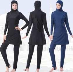 Мусульманская женщина купальник для мусульман солнцезащитные купальники мусульманский пляжный костюм плюс размер купальники