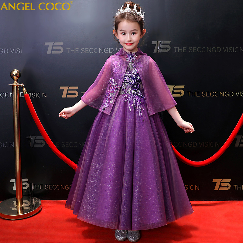 2 Piece Set Children's Stage Performance Dress Long Purple Princess Ball Gown Girl Beauty Contest Catwalk Show Wedding Dress