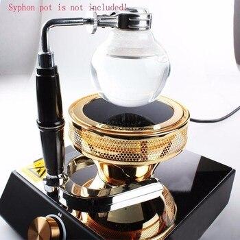 Nouveau Arrivel 220V halogène faisceau chauffage brûleur infrarouge chaleur pour Hario Yama Syphon cafetière expédition rapide de haute qualité|Cas| |  -