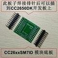 CC2640 CC2630 CC2620 CC26XXSM7ID]CC2650 floor board extension