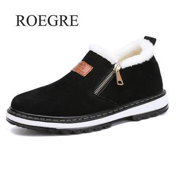 Fashion Black Men's Boots Designer Winter Shoes Men Warm Short Plush Casual Fur Boots Men 2018 New Keep Warm Winter Male Boots