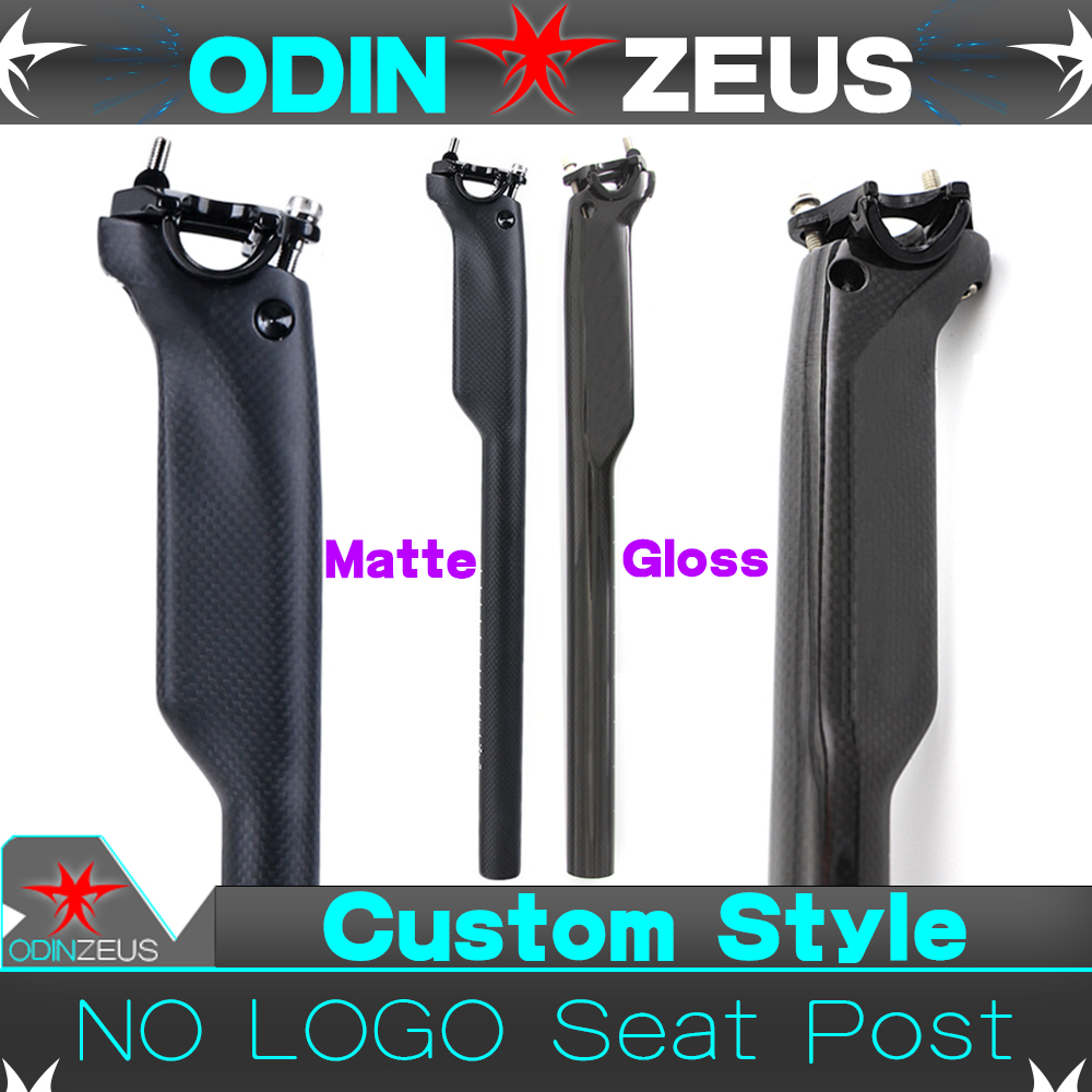 OdinZeus Ultra Light Hot Sale MTB Bike/Road Bike Racing Seatpost Full Carbon Bicycle Seatposts Parts 27.2/30.8/31.6mm*350/400mm