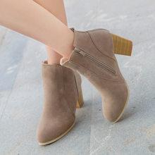 099957f2 Oeak mujeres botas rebaño cerradura tobillo otoño mujeres botas lado  femenino Zipperboots señoras parte Occidental tejido