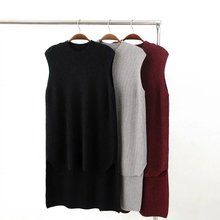 2016 early autumn new women's solid all-match short long before after a long paragraph sweater sleeveless vest female