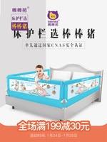 Ребенок ограждение для кровати Тип изделия 3 шт лица кровать забор сторону забора большой кроватью перегородка