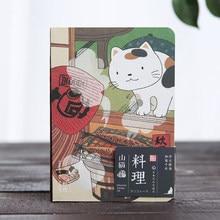 Милый креативный японский ежедневник-планировщик, дневник, Жесткая обложка, годовые и ежемесячные планировочные документы, журнал, блокнот...