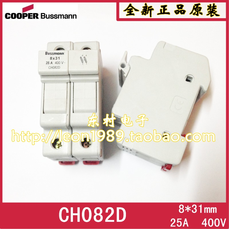 [SA]US bussmann fuse holder CH081D CH081B CH082D 8 * 32mm fuse holder--3PCS/LOT us bussmann fuse holder jtn60060 35a 60a 600v 600vac fuse holder