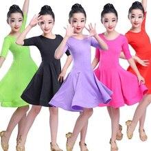 Карнавальный костюм для танцев в стиле джаз для девочек; Детские Современные вечерние платья для латинских танцев; детское платье для танцев; Одежда для девочек