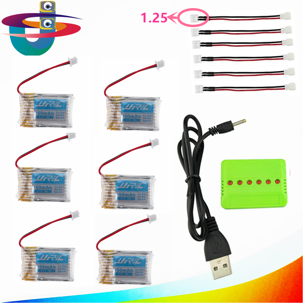 6 in 1 Balance Charger 6Pcs 3.7V 150mAh 30C Lipo Battery Set For JJRC H20 H20C Hexacopter 1.25 connector 1s 2s 3s 4s 5s 6s 7s 8s lipo battery balance connector for rc model battery esc