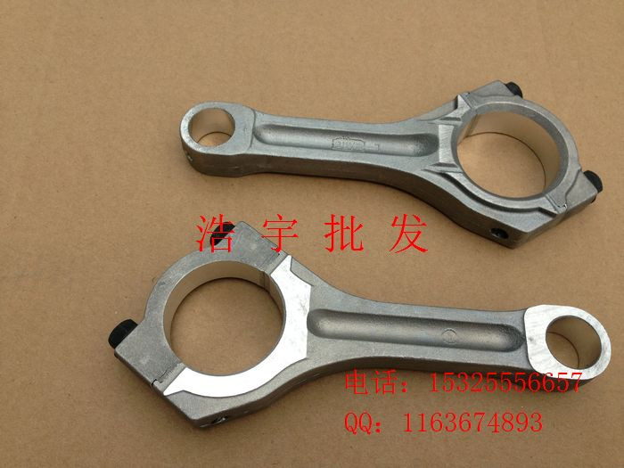 gasoline engine SHT11500 SH11000 2V77 10KW GX620 connecting rodgasoline engine SHT11500 SH11000 2V77 10KW GX620 connecting rod