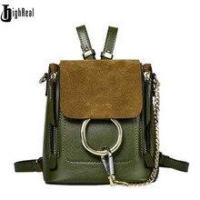 Highreal Модельер корова натуральная кожа женщины рюкзак школьные сумки для подростков девочек Женский рюкзак путешествия J40