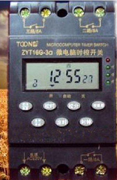 Электронные компоненты и материалы zyt16g/3a ,