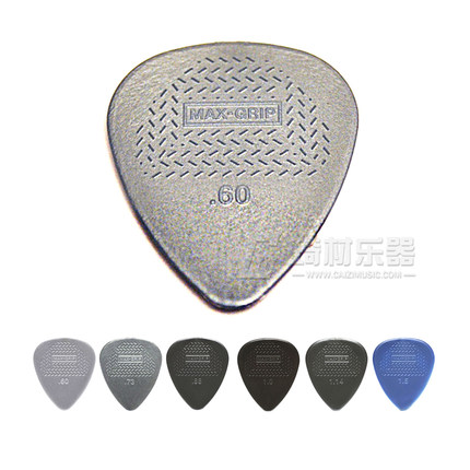 Dunlop Nylon Max-Grip Standard Guitar Pick Plectrum Mediator 0.6mm - 1.5mm italian shoes with matching bag high quality italy shoe and bag set for wedding and party women sandal shoes and handbag 1308 36