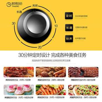 12L Toaster Oven Easy Bake Oven Bakery Kitchen Appliances Electric Toaster Oven Bread Toaster Electric Oven Bread Baking Machine 5