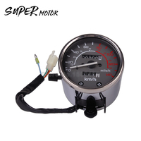 Free Shipping Motorcycle Gauge Speedometer Meter combination For Honda Steed VT Steed400 CA250 VT400 DD250 400 600