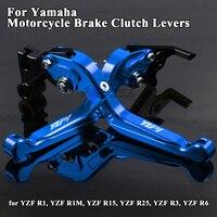 CNC Motorbike Levers Motorcycle Brake Clutch Levers For Yamaha YZFR1 YZFR1M YZFR15 YZFR25 YZFR3 YZFR6 YZF R1 R1M R15 R25 R3 R6