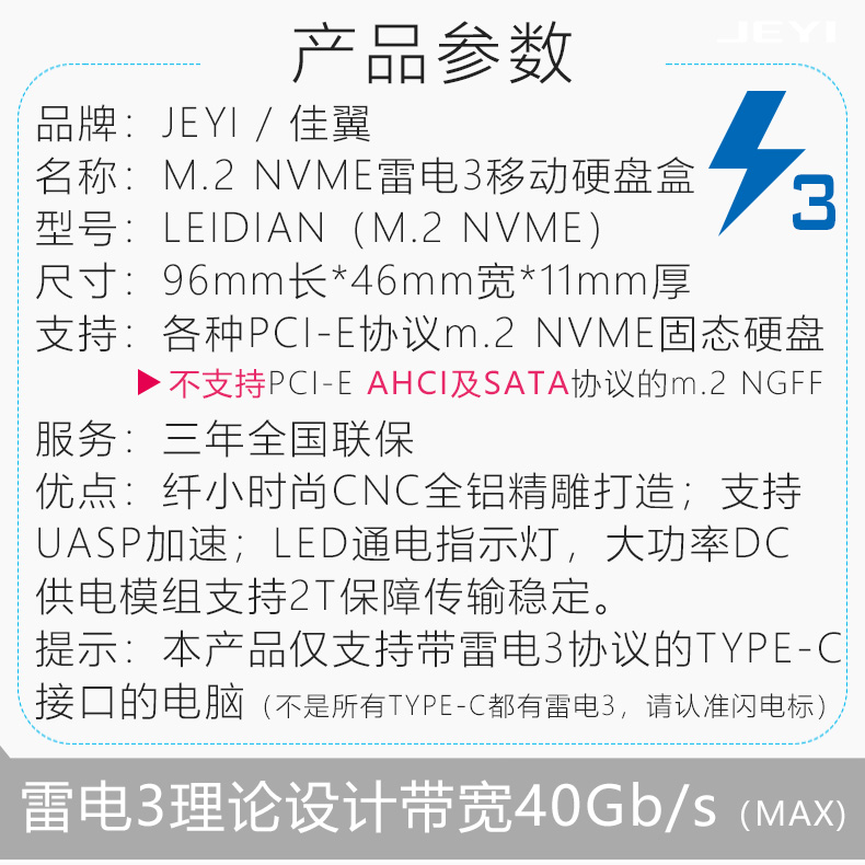 JEYI Thunderbolt 3 m 2 Nvme Enclosure Mobile Box Case NVME