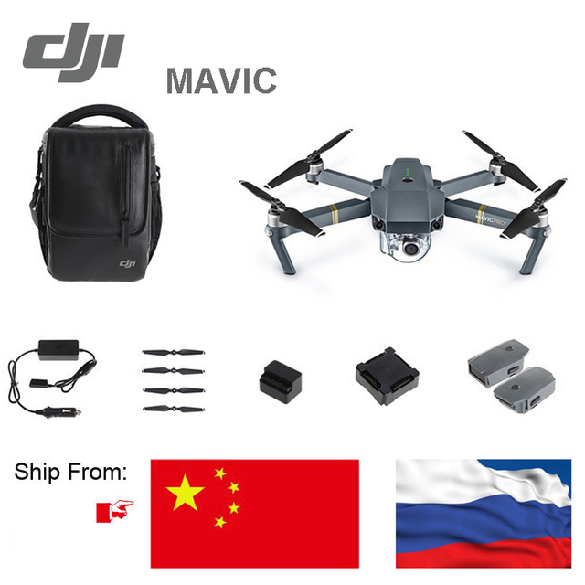 Чемодан mavic air combo с таобао вес dji phantom 3 professional