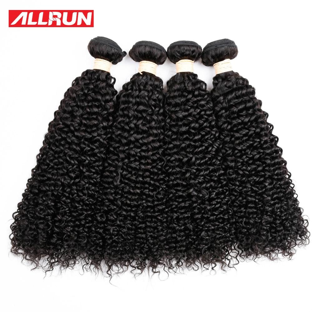 ALLRUN Hair 4 Bundles Kinky Curly Peruvian Hair Bundles Double Weft 100% Human Hair Weave Bundles Non Remy Natural Color Hair