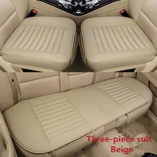 Capas de assento de carro, não se movimenta, acessórios de almofada de assento de carro, para bmw 3 4 5 6 séries gt m series x1 x3 x4 x5 x6 suv
