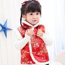 Año Nuevo niños traje de invierno Bebé Ropa Infantil del chaleco del bebé  niño y niña estilo chino cheongsam qipao trajes e3c132453c2