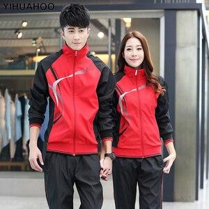 Image 4 - Спортивный костюм YIHUAHOO, для мужчин, 4XL, 5XL, 2 шт., комплект одежды, Повседневная Толстовка с капюшоном, спортивная одежда, спортивный костюм для женщин, MS 8558