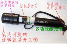 Wholesale prices New High Power Lazer Beam 50000mw/50w 532nm Green Laser Pointer SOS Flashlight Burning Match,Burn Cigarettes,Charger+Gift Box