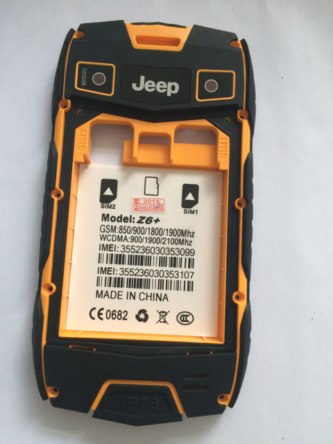 Original Used Back Frame Shell Case For Jeep Z6+ MTK6582 Quad Core 4.0 Inch 800x480 Free Shipping+Tracking Number