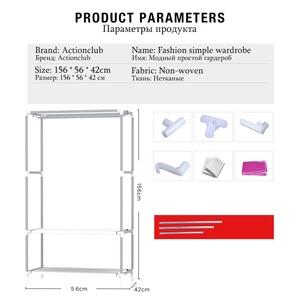 Image 5 - خزائن قماش متعدد الاستخدامات خزانة بانوراما طي الملابس خزانة الكرتون ثلاثية الأبعاد خزانة خزانة صغيرة خزانة